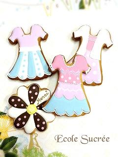 ガールズクッキー